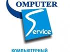 Новое изображение  настройка компьютеров 38011437 в Лиски