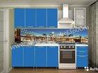 Кухня Радуга синяя 2 м