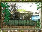 Уникальное фото  Продаю 1-этажный дом 60 м² Ливны ул, Воронежская, 33887944 в Ливнах