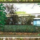 Продаю 1-этажный дом 60 м² Ливны ул, Воронежская