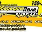 Фотография в   Такси в Люберцах Жулебино Некрасовке Кожухово в Люберцы 150
