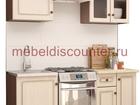Уникальное фотографию Кухонная мебель Кухонный гарнитур МДФ гарантия 2 года 37287481 в Люберцы