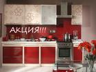 Скачать бесплатно фотографию  Кухня, кухонный гарнитур на заказ 37769638 в Люберцы