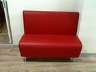 Скачать бесплатно фото Мебель для гостиной Продаю б/у диваны 38728398 в Люберцы