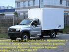 Смотреть фото Фургон Удлинение рамы УАЗ Профи под удлиненный фургон 4, 2 метра 67761459 в Люберцы