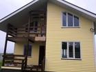 Скачать фото Дома 2-й этажный зимний дом по Новорязанскому шоссе 67788079 в Бронницы