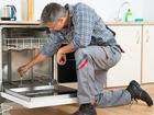 Новое фотографию Ремонт и обслуживание техники Ремонт посудомоечных машин 68291823 в Люберцы