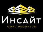 Свежее foto  Ремонт офисов в Москве, работы под ключ 71537034 в Москве