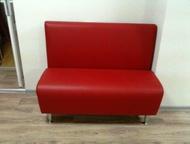 Продаю б/у диваны Продаю б/у диваны под кожу красные 6 шт. по 2м - 24. 000 руб.