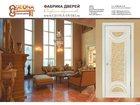 Уникальное изображение  Двери, мебель, ремонт, 34054124 в Лобне