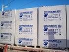Просмотреть foto Строительные материалы Газосиликатные блоки производство Беларусь, 36627513 в Лобне