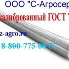 Круг калиброванный ГОСТ 2590