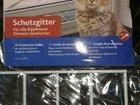 Антикошка. защита кошки от щели проветривания