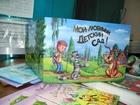 Скачать изображение Детские книги Альбомы для выпускников 30072745 в Магнитогорске
