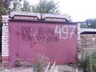 Изображение в Недвижимость Сады Продам сад на море в строителе-2, 8 соток, в Магнитогорске 120000