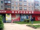 Новое foto Аренда нежилых помещений Сдам в аренду 32684136 в Магнитогорске