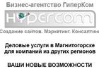 Свежее фотографию  Деловые услуги на Урале для других регионов 33451700 в Москве