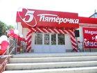 Скачать фотографию Коммерческая недвижимость Свободные площади в торговой сети Пятерочка 33469503 в Магнитогорске