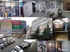 Уникальное фото Коммерческая недвижимость Офисы в Аренду 33801405 в Магнитогорске