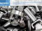 Увидеть foto  Ремонт и восстановление карданных валов, Компания КарданБаланс 34277983 в Магнитогорске