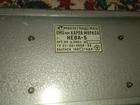 Новое фотографию  Нева-5 1988г 34469878 в Энгельсе