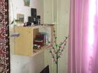 Скачать бесплатно изображение  Продам комнату по адресу пр, Карла Маркса 17 34880797 в Магнитогорске