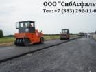 Скачать фотографию Другие строительные услуги Асфальтирование в Новосибирске 35850805 в Магнитогорске