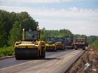 Фотография в Строительство и ремонт Другие строительные услуги Асфальтирование дорог в Новосибирске и области в Магнитогорске 0