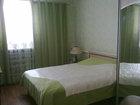 Скачать изображение Загородные дома Продам дом 37800472 в Магнитогорске