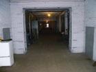 Скачать фото Коммерческая недвижимость Продам базу 37846257 в Магнитогорске