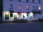 Фотография в   Продам или сдам в долгосрочную аренду  торговое в Магнитогорске 3500000