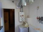 Увидеть фото  Продам полдома на Крылова по Мичурина 8, 69223418 в Магнитогорске