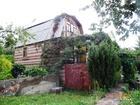 Уникальное фотографию Сады Продам отличный сад в Коммунальщике 70440788 в Магнитогорске