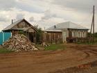 Скачать бесплатно foto Дома Продам очень добротный дом в пос, Сухтелинском 76808808 в Магнитогорске