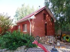 Смотреть изображение Дома Обменяю отличный большой дом на Банном на Магнитогорск 78016141 в Магнитогорске