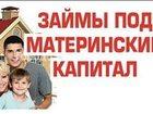 Фотография в Недвижимость Земельные участки по Челябинской области и РБ, Бесплатные консультации в Магнитогорске 0