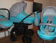 Детские коляски Детская коляска в отличном состоянии 3 в 1: съемные модули - зим