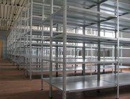 Магнитогорск: Стеллажи полочные СТ Предназначены для обеспечения сохранности документов, небольших грузов в архивах, офисах, на складах и в иных помещениях. Распред