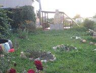 продам сад сад 14 соток, баня, 2 теплицы, беседка с мангалом, дом с мансардой, 2