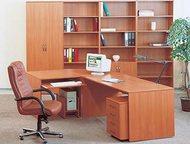 Офисная мебель на заказ Офисная мебель любой сложности напрямую от производителя