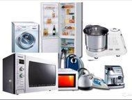 Ремонт бытовой техники на дому Осуществляем профессиональный ремонт стиральных м