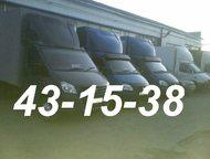 Диспетчерская по ГАЗелям без выходных Перевозки ГАЗели-тент, длина 3 метра, 4. 2