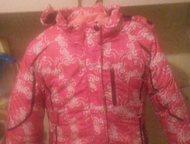 куртка продам продам детскую теплую горнолыжную куртку с ремнем