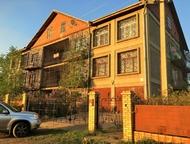 Дом 680 м на участке 15 сот, пос, Радужный Продается капитальный большой дом в п