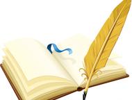 Пишу дипломные работы (ВКР) для студентов Окажу помощь студентам в написании и з