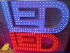Изображение в   Компания LED-KRAFT предлагает:  -Видеовывески в Махачкале 1000