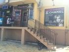 Скачать бесплатно фотографию Аренда нежилых помещений Сдаю Салон красоты Chanel с 1 июня 2015 года, 32735364 в Махачкале