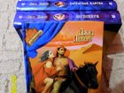 Увидеть фото  Книги 2 (Сандра Браун, Дж, Деверо,) 32541349 в Майкопе