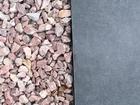 Уникальное фото Разное Мраморная крошка в мешках, для клубм, могил(кладбища), ландшафтного дизайна, Купить в Майкопе и Туапсе, 38827471 в Майкопе