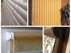 Смотреть фотографию Двери, окна, балконы Окна, роллеты, жалюзи, рулонно-кассетные шторы 69043923 в Майкопе